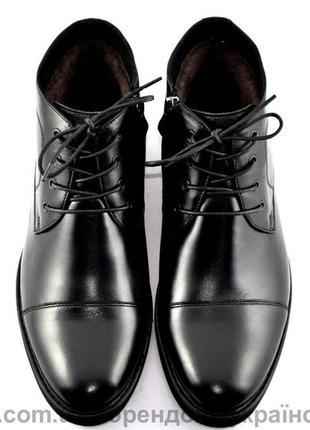 Ботинки мужские зимние lucky choice 42  43