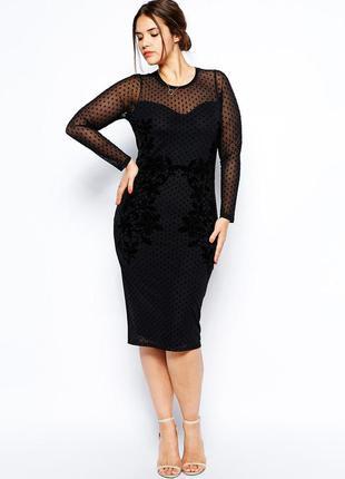 Элегантное платье asos