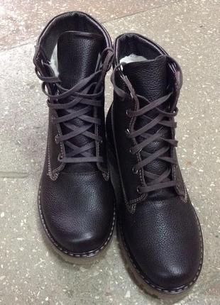 Ботинки кожаные!