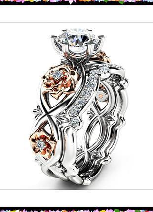Эксклюзив ! уникальное серебряное кольцо 925 пр. с фианитами .