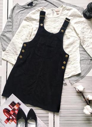 Доска объявлений женская распродажа одежды с рук дать объявление в интернете бесплатно алмата