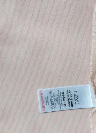 Sale! красивейший ромпер песочник комбинезон next для новорожденных и недоношенных детей4 фото