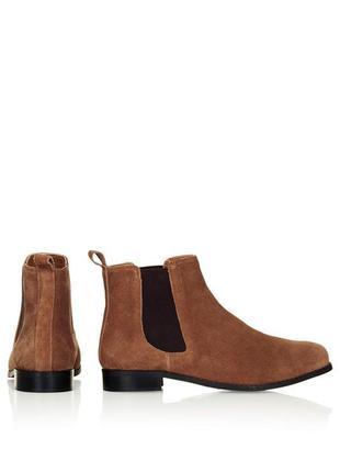 Полусапожки/ботинки челси из натуральной замши