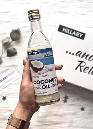 Рафіноване кокосове масло 250 мл