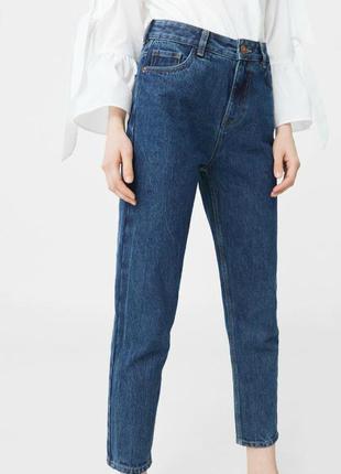 #135 шикарные плотные мам джинс высокой посадки txr