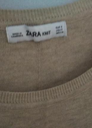 Базовый бежевый джемпер от zara knit2