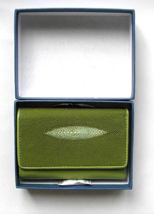 Модный кошелек из кожи ската, 100% натуральная кожа, доставка бесплатно.
