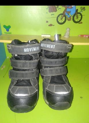 Зимние ботинки, сапоги plato