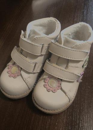 Кожаные ботинки lapsi
