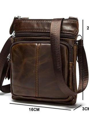 Поделиться:  отличный подарок любимому мужчине - кожаная сумка - барсетка будете довольны!