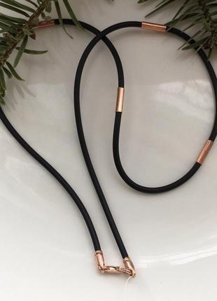 Поделиться:  шнурок жгутик позолота каучук 4011