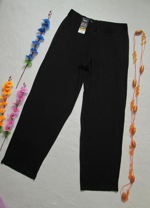 Трикотажные домашние пижамные брюки вискоза george
