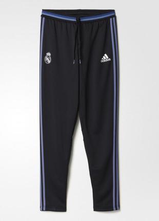 Спортивные тренировочные брюки adidas real madrid р. 152, 164 оригинал