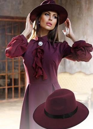 Федора широкополая шляпа с прямыми широкими полями бордо марсала