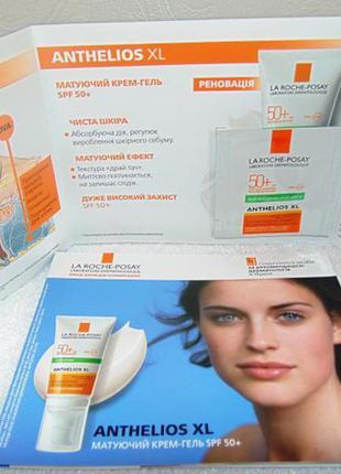 Набор 30 солнцезащитных пробничков для лица с тональным эффектом