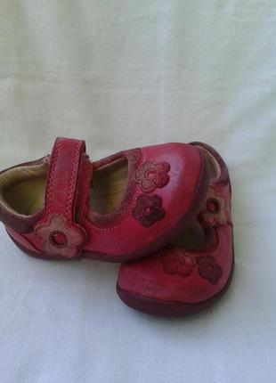Детские туфельки clarks кожаные