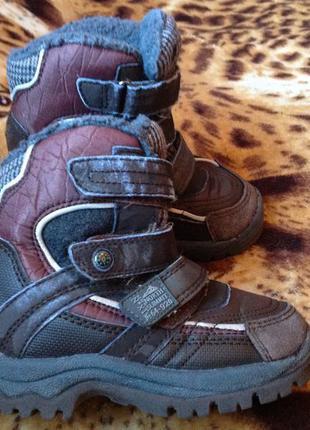Ботинки next  стелька 16 см