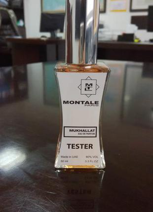 Очень стойкий парфюм