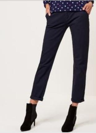 Стильные штаны massimo dutti