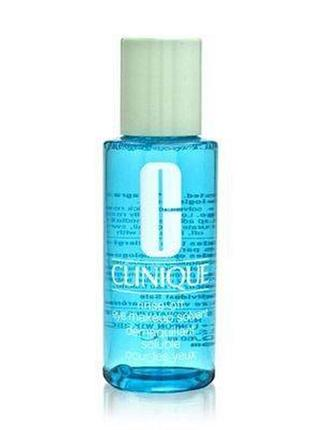 Clinique  средство для снятия макияжа с глаз, 60 мл.