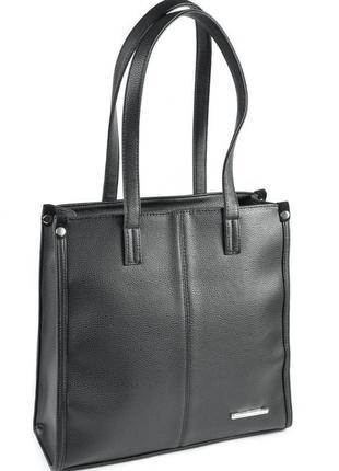 Черная сумка на плечо деловая квадратной формы с длинными ручками