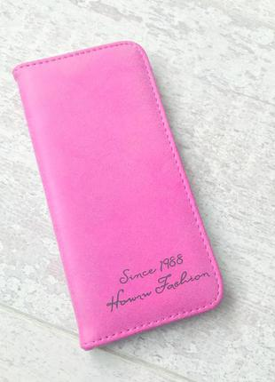 Chi_shop. кошелёк
