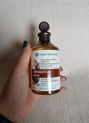 Масло для восстановления волос yves rocher