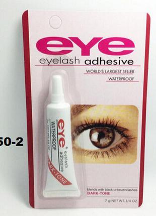 С950-2 черный клей для ресниц 7 грамм, eye