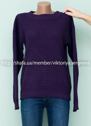 Теплый красивый свитер boohoo