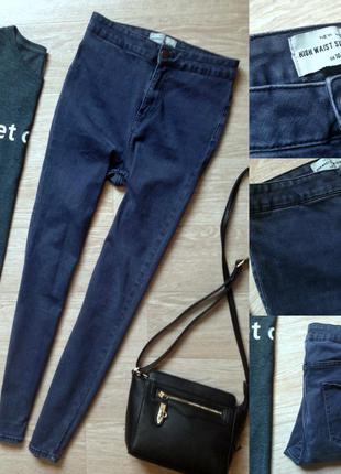 #145 серые джинсы скинни высокой посадки new look