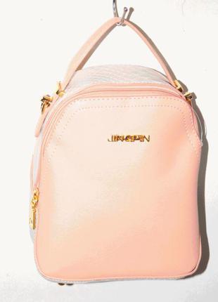 Весенний рюкзак для хорошего настроения!