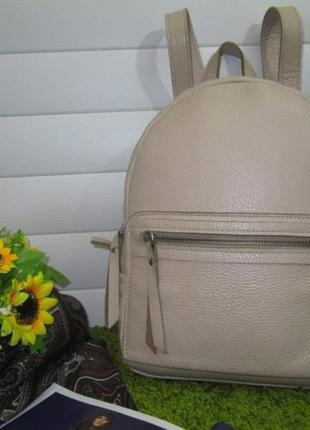 Шикарный кожаный нюдовый рюкзак jizuz