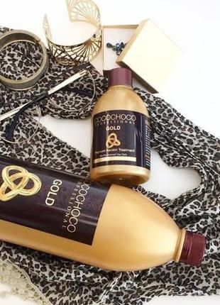 Кератин cocochoco professional gold 50мл1