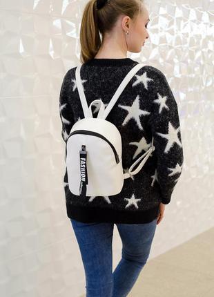 Суперцена на отличный женский рюкзак белый новинка