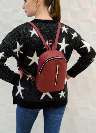 Суперцена на отличный женский рюкзак бордо новинка