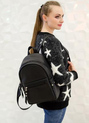 Новинка! эксклюзивный черный женский рюкзак вместительный и удобный