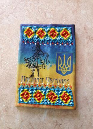 Обложка на паспорт українки