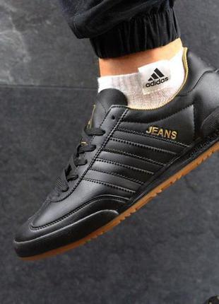 8528e638 Мужские кроссовки adidas jeans замшевые,черный натуральная кожа ...