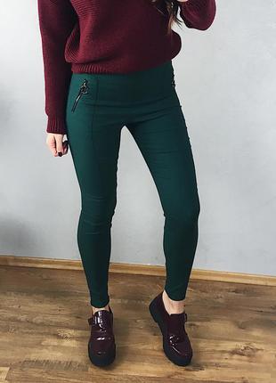 Базовые брюки стрейч легенсы с высокой посадкой