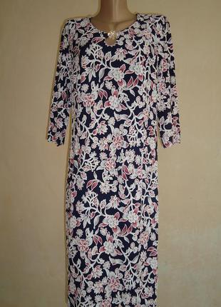 Красивое платье 50-52р.