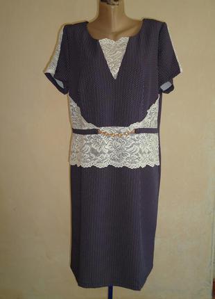 Красивое нарядное платье р.54-56