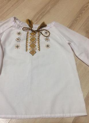 Украинская вышиванка, на 4 года