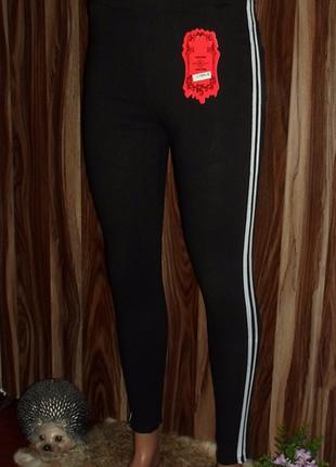 Укороченные джинсы-джеггинсы с 2  лампасами -эластичные ,посадка супер,размеры