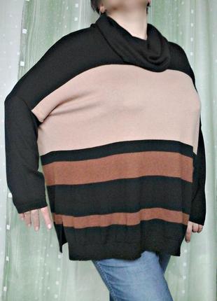 Теплый и мягкий трехцветный свитер с хомутом, оверсайз