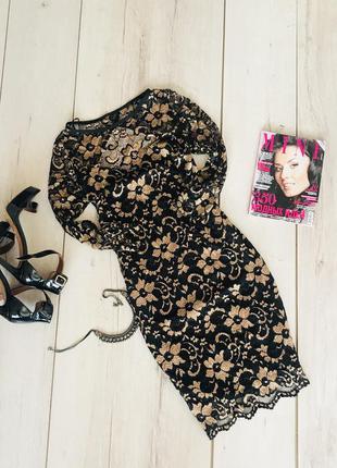 Шикарное гипюровое платье atmosphere