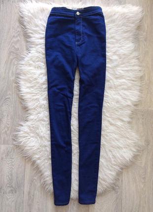 Скинни джинсы зауженные высокая посадка