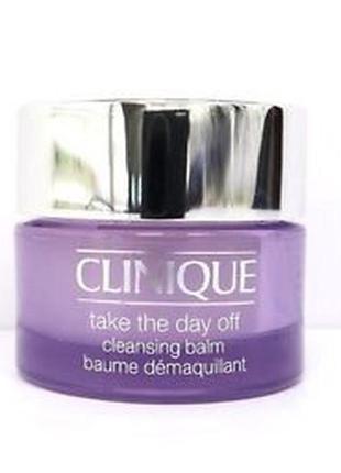 Clinique бальзам для снятия макияжа take the day off, 15 ml