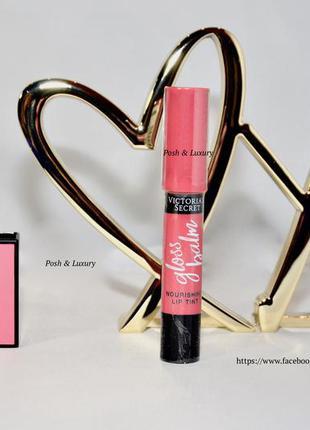 Victoria's secret. блеск, бальзам для губ виктория сикрет. smitten. gloss balm, lip tint