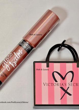 Victoria's secret. блеск, бальзам для губ виктория сикрет, gloss balm, lip tint