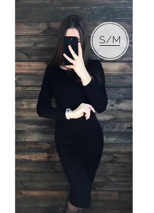 Чёрное платье миди new look